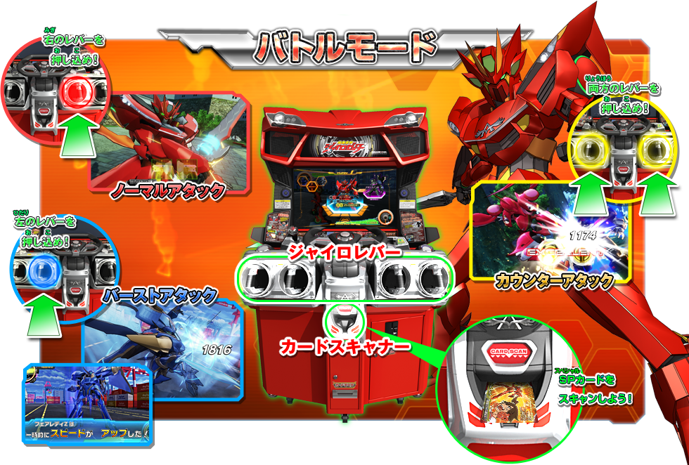 http://gyrozetter.com/play/images/page02_image_02.png